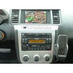 New Nissan Xanavi Navigation X6 Sat Nav Map Update DVD Disc 2013
